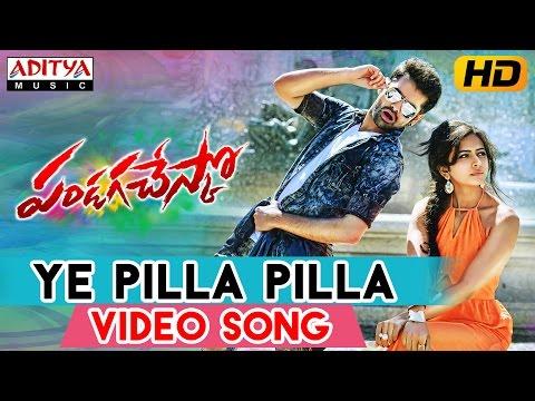 Ye Pilla Pilla Full Video Song (Edited Version) II Pandaga Chesko Telugu Movie II Ram