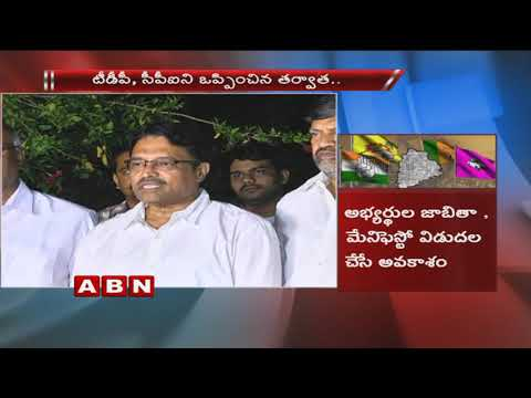 TJS Party Decides To Join Grand Alliance Against TRS In Telangana