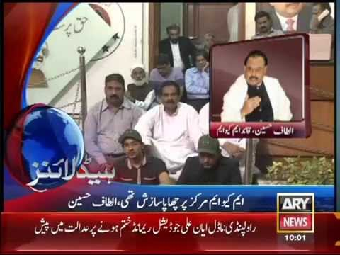 ARY News Headlines Today 28th March  Latest News Updates Pakistan