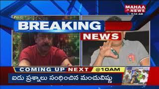 RGV Reaction On Sri Reddy And Pawan Kalyan Issue