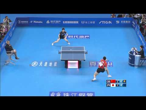 World Team Classic Highlights: Xu Xin-Jun Mizutani