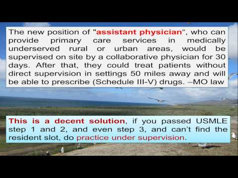 Assistant Physician with MD degree for Physician shortage. Missouri law 4 Assistant Physician