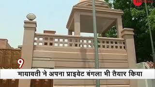 Morning Breaking: Mayawati turns official bungalow into memorial for BSP founder Kanshiram