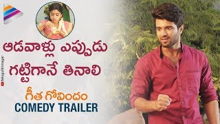 Geetha Govindam Movie Trailers | Vijay Deverakonda | Rashmika Mandanna