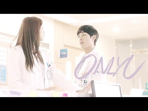 ➳Yeong Kook and Seo Woo | Only U