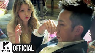MV IU The red shoes