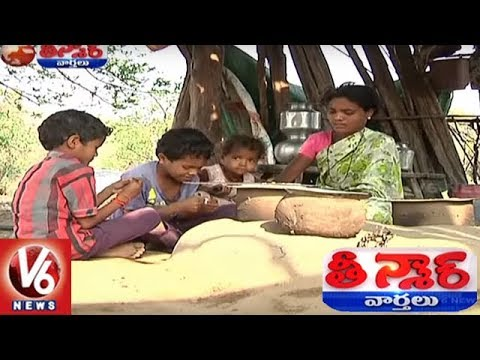 Only One Single Family Lives in A Village Since 25 Years | Adilabad | Teenmaar News