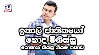 The real story told by Roshan on the GTV Live