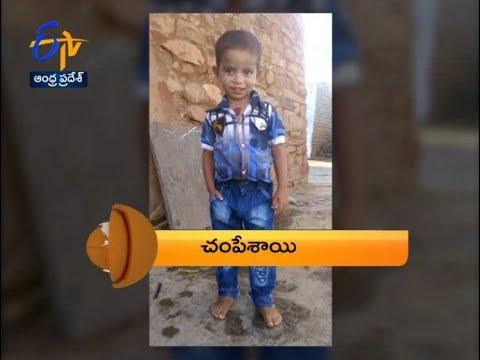 Andhra Pradesh | 20th February 2018 | ETV 360 8 PM News Headlines