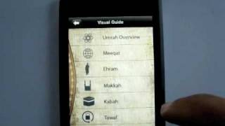 iUmrah iPhone App Demo