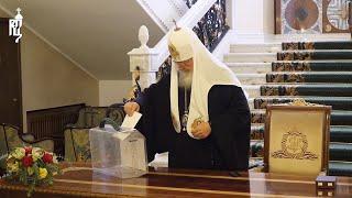 Патриарх Кирилл голосовал по поправкам в Конституцию РФ