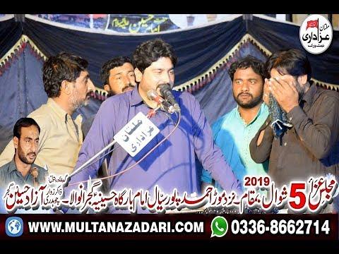 Zakir Malik Jafar Raza I Majlis 5 Shawal 2019 | Near Mor Ahmad Pur Sial Jhang