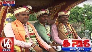 Jayaprakash Narayan Felicitates 3 For Making Stultify Corrupted Officers To ACB   Teenmaar News