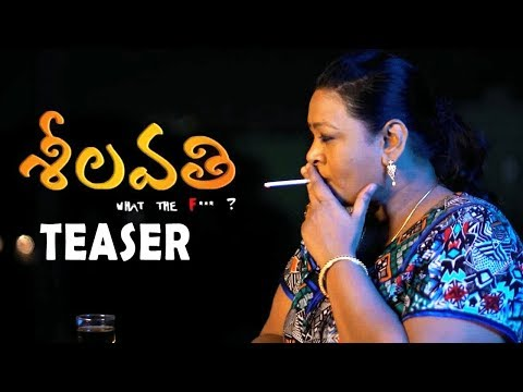 Shakeela's Seelavathi Movie Teaser | Geetha | 2018 Telugu Movie Teasers | Cinema Garage