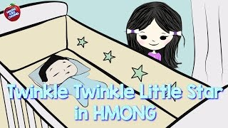 Hmong Channel Twinkle Twinkle Little Star in Hmong on Hmong Kids Channel