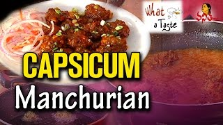 Capsicum Manchurian Recipe || Quick Evening Snacks || What A Taste || Vanitha TV