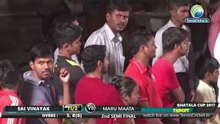 MARU MAATA vs SAI VINAYAK 2nd SEMIFINAL  GHATLA CHASHAK 2017 LIVE , CHEMBUR