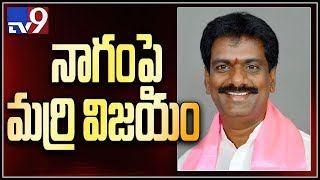 TRS Marri Janardhan Reddy wins against Nagam Janardhan Reddy
