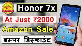 Amazon Freedom Sale Honor 7x at Just 2000 Rupees Hurry Up