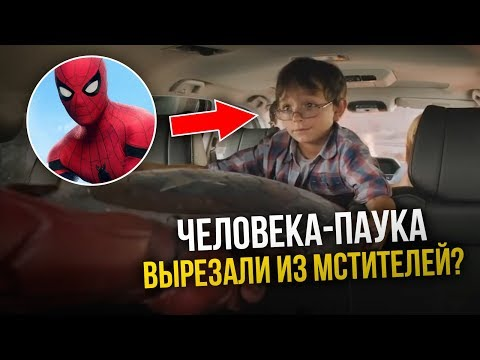 Лучшие удаленные сцены из фильмов Marvel