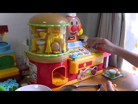Anpanman Hamburger Shop Toy アンパンマン ピピッとえらんで!でるでるハンバーガー ショップ★!
