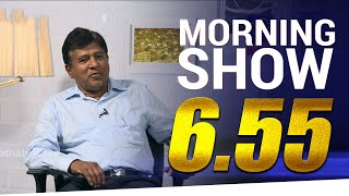Siyatha Morning Show - 6.55 | 08.06.2020