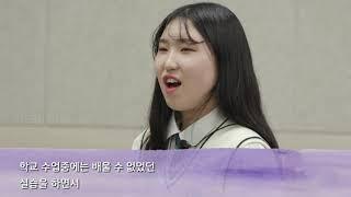 2020 경기꿈의대학 홍보