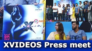 X Videos Movie Press Meet | முழுக்க முழுக்க லீலைகள் | Awareness Movie About Sex Videos | True story