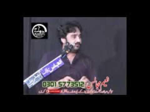 Zakir Waseem Abbas Baloch 25 Muharram 2017   Shahadat BiBi Sakina sa