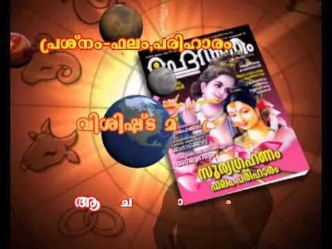 Muhurtham magazine for believers only.