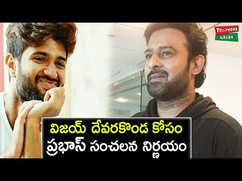 Prabhas Shocking Comments On Vijay Devarakonda Taxiwala Movie | Tollywood Nagar
