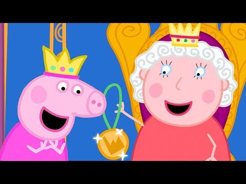 Свинка Пеппа на русском все серии подряд 👑 Королева  | Мультики
