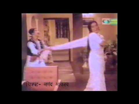 Paha mazi Vahini ashi---Madhur Marathi Geet
