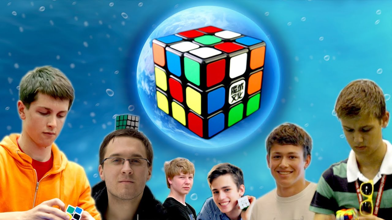 4x4 rubiks cube world record