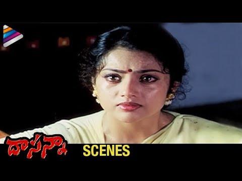 Dasanna Movie Scenes - Meena On Bed With A Guy Scene - Sri Hari & Meena video