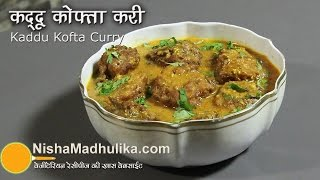 Kaddu Kofta Curry Recipe - Indian Pumpkin Kofta Curry Recipe