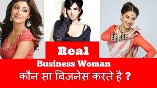 Bollywood Heroines side Business/ Alternate business of Bollywood Heroines[Hindi]