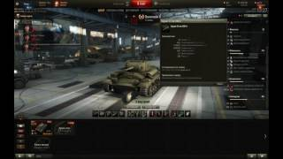WoT| Какой премиум танк купить? Ангарное видео. Рак обзор 50+ премов