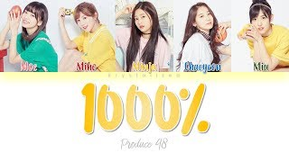 [PRODUCE 48] Summer Wish - 1000% [HAN ROM ENG Color Coded Lyrics]