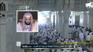 صفة الحج كاملة ومختصرة - الشيخ صالح آل طالب
