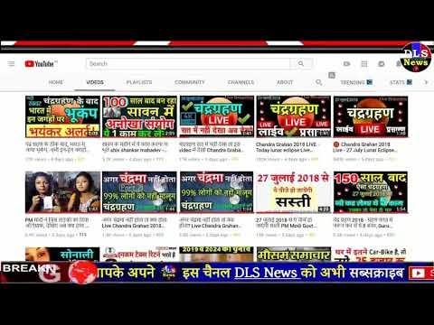 WhatsApp चलाने वाले, ये वीडियो पूरा देखो Technology news update today breaking news headline pm modi