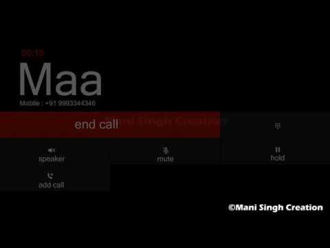 Meri Maa ( Taare Zameen Par ) Emotion Touch