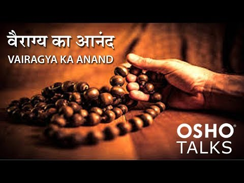 Osho:  Vairagya Ka Anand video