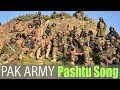 Pakitan Army New Patahani Song L First Song Of Pak Army In Pathani Language mp3