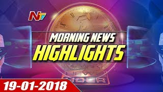 Morning News Highlights ||  19th January 2018