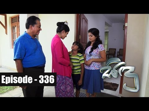 Sidu | Episode 336 20th November 2017