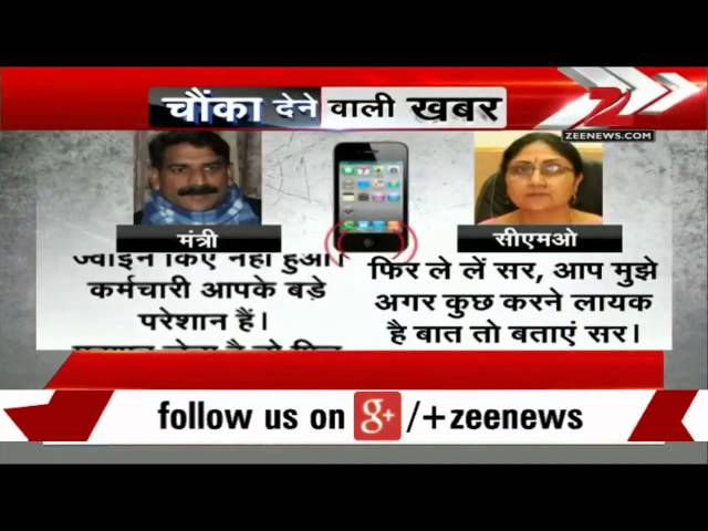 Haryana: Heated conversation between Minister Krishan Bedi and CMO