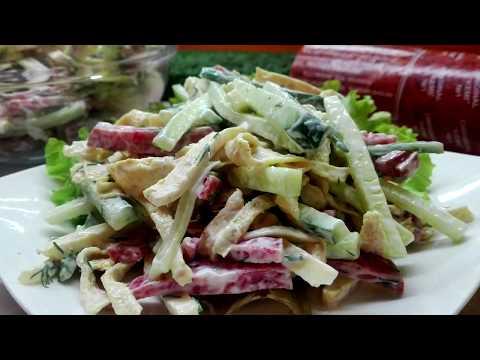 Легкий и быстрый салат с яичными блинчиками.