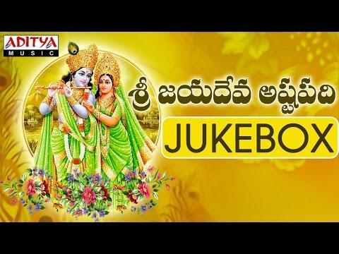 Sree krishna devotional mp3 songs free download