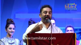 Kamal Haasan At Thenandal Films Chillu Drama Play